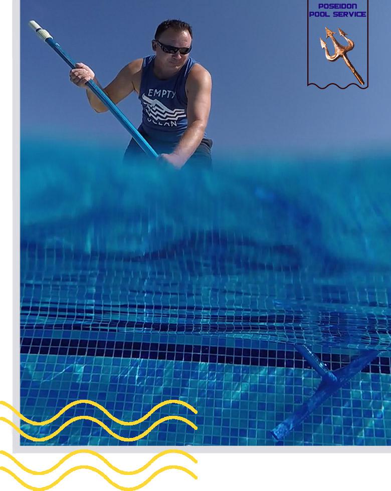 PoseidonPoolService